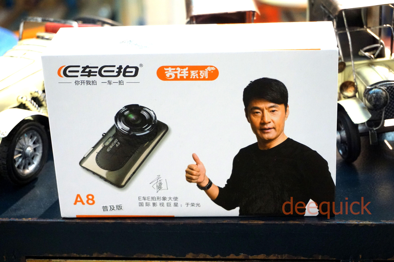 นี่คือกล้องติดรถยนต์ รุ่น A8 ขายส่ง โดยร้านDeequick ขายแบบ Dropship ก็ได้ ราคาถูกที่สุดในประเทศ 3
