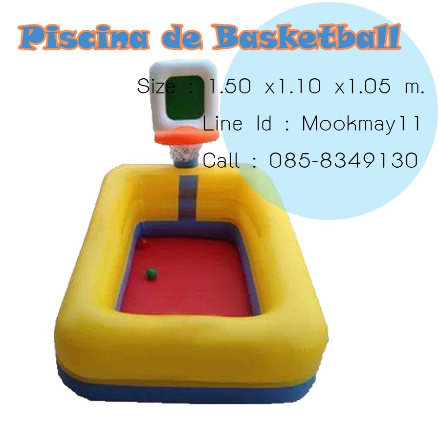 Piscina de Basketball สระแป้นบาส