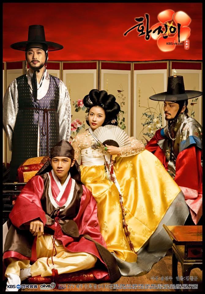 DVD/V2D Hwang Jin Yi / Hwang Jini ฮวางจินยี จอมนางหัวใจทรนง 4 แผ่นจบ (พากย์ไทย)
