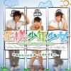 DVD/V2D Hana Kimi (Ver. ไต้หวัน) ปิ๊งรัก สลับขั้ว 4 แผ่น (พากย์ไทย)