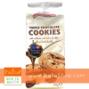 Merba® Triple Chocolate Cookies เมอร์บา ทริปเปิล ช็อกโกแลต คุกกี้