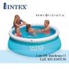 Intex Easy Set 6 ฟุต 28101