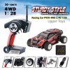 Racing Car Wltoys P939 2.4G 4WD 1/28 รถแข่ง