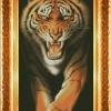 เสือคำราม