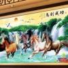 ม้าแปดตัวและน้ำตก 2