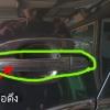 ครอบมือดึงประตู Fortuner& Vigo 06-15 ลายแคฟล่าห์