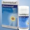 HEMORAL ยาฮีโมรัล รักษาริดสีดวงหายได้โดยไม่ต้องผ่าตัด ใช้แล้วเห็นผล