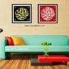 อุปกรณ์งานฝีมือ DIY ครอสติสคริสตัลรูปสัญลักษณ์ศาสนาอิสลาม