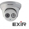 Hikvision DS-2CD3345F-IS
