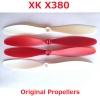 ใบพัด:XK-X380