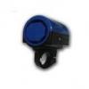 แตรจักรยานไฟฟ้า - สีน้ำเงิน