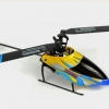ฮอบังคับ 3D 6CH แถมแบต 2 ก้อน รุ่น SH 6050 Helicopter w/ 2.4Ghz Remote Controller