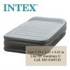 ที่นอนเป่าลม ปั้มไฟฟ้าในตัว Intex Queen Size รุ่น 64436 (สีเทา)