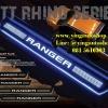 """ชายบันไดมีไฟ Ranger""""15 ยี่ห้อ FITT"""