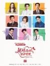 DVD/V2D Lotte Duty Free Web Drama : 7 First Kisses (EP 1-8 end) 1 แผ่นจบ (ซับไทย)