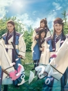 DVD/V2D Hwarang : The Beginning / The Poet Warrior Youth ฮวารัง อัศวินพิทักษ์ชิลลา 5 แผ่นจบ (ซับไทย) *มี Special EP (ตอนพิเศษ)