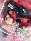 DVD/V2D My Secret Romance วุ่นรักวันไนท์สแตนด์ 3 แผ่นจบ (HDTV 2 ภาษา)