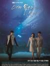 DVD/V2D I Can Hear Your Voice เสียงรัก สัมผัสใจ (กระซิบรัก จิตสัมผัส) 5 แผ่นจบ (พากย์ไทย)