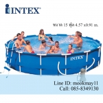 Intex Metal Frame pool 15 ฟุต 28232 + เครื่องกรองระบบไส้กรอง