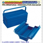 3 - Layer Tool Box