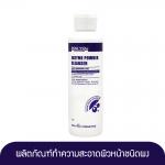 Proyou Enzyme Powder Cleanser 70g (ผลิตภัณฑ์ทำความสะอาดผิวหน้าชนิดผง ช่วยขจัดความมันและสิ่งสกปรกบนใบหน้า)