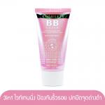 PRO YOU Complete BB Cream SPF45 PA+++ 30g (บำรุงผิวใน 2 ฟังค์ชั่น ไวท์เทนนิ่งและป้องกันริ้วรอย และปกปิดจุดด่างดำอย่างเป็นธรรมชาติ บีบี ครีม สไตล์เยอรมันดั้งเดิม)