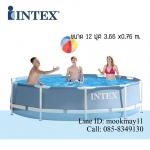 Intex Prism Frame Pool สระน้ำรุ่นใหม่!! ขนาด 12 ฟุต สีฟ้า รุ่น 28710