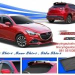 ชุดแต่ง Mazda2 Skyactiv รุ่น IDEO 5ประตู