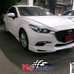 ชุดแต่ง Mazda3 2017 Hatcback รุ่น Filewar