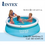 Intex Easy Set 6 ฟุต 28101