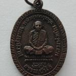 หรียญหล่อหลวงพ่อเดิม วัดหนองโพ ปี2482 อายุ82 พรรษา60 จ.นครสวรรค์
