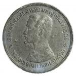 เหรียญกึ่งตำลึง รัชกาลที่5 (เหรียญตัวอย่าง) หายากมาก AU Details