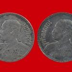 เหรียญหนวด รัชกาลที่๕ (เพื่อศึกษา)