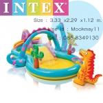 Intex Dinoland Play Center สวนน้ำหรรษาไดโนแลนด์ 57135 + สูบไฟฟ้า