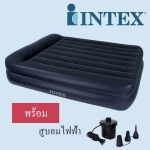 Intex Queen Rising Comfort Airbed 66720 + ตัวสูบลมไฟฟ้า