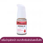 Proyou Aroma AC Fluid 15ml (เซรั่มบำรุงผิวหน้า ที่มีประสิทธิภาพในการลดการอักเสบของสิว ลดความมัน และปรับค่า PH ของผิวหน้าให้มีความสมดุลกัน)