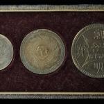 เหรียญ กษาปณ์ รัชกาลที่ ๔ (เพื่อศึกษา)