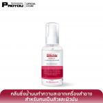 PRO YOU Aroma AC Cleansing Emulsion 70ml (ผลิตภัณฑ์เช็ดเครื่องสำอางหรือสิ่งสกปรกและฝุ่นละอองที่ตกค้างบนผิวหน้า สำหรับคนเป็นสิวและผิวมัน)