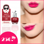 Urban City Real Liptone Tint NO.4 Blood Red