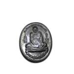 เหรียญที่ระลึก 85 ปี หลวงปู่เจือเนื้อตะกั่ว