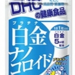 DHC Plattinum Nano-colloid (30 Days) ให้ผิวเปล่งประกายอย่างเจิดจรัส ช่วยปกป้องกันผิวจากแสงแดด เหมาะสำหรับผิวไวต่อแดด