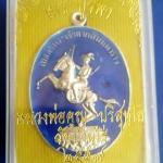 เหรียญลงยาหลวงพ่อคูณ พระเจ้าตากสิน รุ่นเพชรบูรพา ปี๒๕๕๗ พร้อมกล่อง