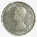เหรียญเงินบาทตราแผ่นดิน รัชกาลที่5 ร.ศ.124