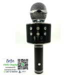 WS-858 Wireless Bluetooth HIFI Karaoke Microphone MIC– สีดำ