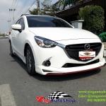 ชุดแต่ง Mazda2 Drive 68 (5ประตู)