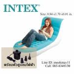 Intex Slash Louge 68880