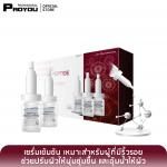 PRO YOU M Phyto SC Wrinkle Peptide Ampoule 8mlx10 (เซรั่มเข้มข้นที่ช่วยลดเลือนริ้วรอยและชะลอการเกิดริ้วรอย ด้วยสารอะเดโนซินและสารสกัด Stem cell จากดอก Sickle Neofinetia)