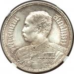 เหรียญหนวด รัชกาลที่๕ MS66 (เพื่อศึกษา)