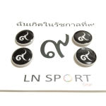 LN Sport ตัวติดเบอร์วิ่ง Runnap (BIB Race Number Holder) ลายเลข ๙ (รัชกาลที่ 9)