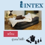 Intex Pillow Rest Raised Bed Twin 66721 + สูบลมไฟฟ้า